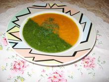 """Овощной суп-пюре """"Дуэт"""""""